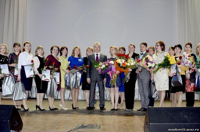 Конкурс учитель года пензенская область 2017