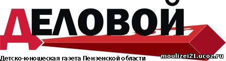 Молодежная газета
